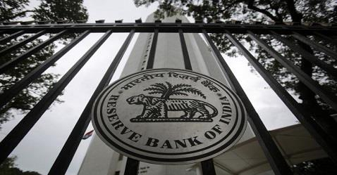 RBI announces revised portfolios for Deputy Governors