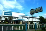 MMTC locked in 20 per cent upper circuit on bonus issue plan