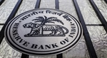 RBI policy rates & debt mutual funds