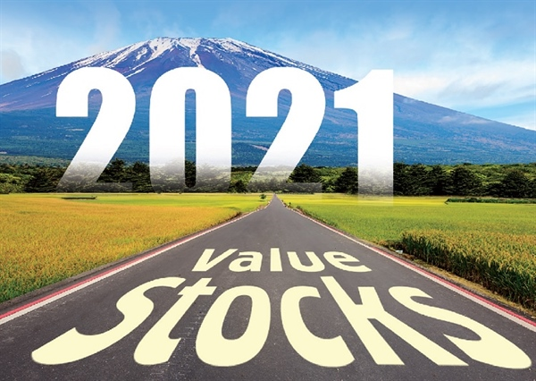 Value Stocks : 2021