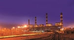 Adani Total Gas & Torrent Gas buy 5 per cent stake each in Indian Energy Exchange
