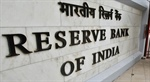 RBI to infuse Rs. 12,500 crore to provide liquidity