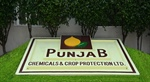 Fire accident at Punjab Chemicals' agro plant